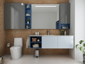 Beautiful Design Wall-Mounted Bathroom Medicine Cabinet azazv08